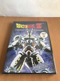 Dragon Ball Z - Perfect Cell: Perfection DVD