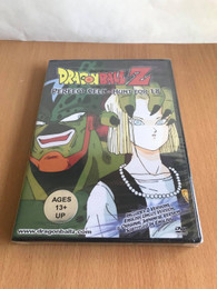 Dragon Ball Z - Perfect Cell: Hunt For 18 DVD