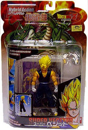 Dragon Ball Z Hybrid Super Vegetto Action Figure