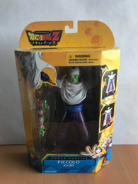 Dragon Ball Z: Power Booster Piccolo Action Figure