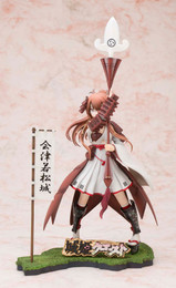 Shirohime Quest: Aizu Wakamatsujo 1/8 Scale Figure