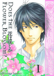 Does The Flower Blossom? Vol. 1 (Yaoi Manga) Paperback