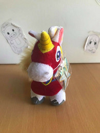 Neopets Collector Limited Edition Plush with Keyquest Code Royal Boy UNI