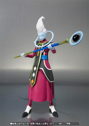 Dragon Ball Z: Whis S.H. Figuarts Action Figure