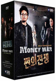 "Korean TV Drama ""Money War"" Box Set DVD (US Version)"