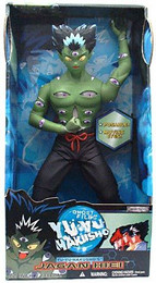 Yu Yu Hakusho: Jagan Hiei 12 Inch Tall Action Figure