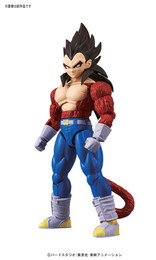Dragon Ball GT: Super Saiyan 4 Vegeta Figure-rise Standard Model Kit