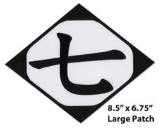 Bleach: 07th Division Seven Symbol Iron on Large Patch