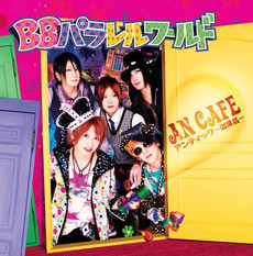 An Cafe: BB Parallel World CD