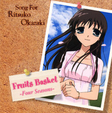 Fruits Basket Four Seasons CD (Soundtrack)