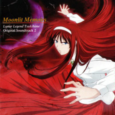 Tsukihime Lunar Legend: Moonlit Memoirs Original CD (Soundtrack)