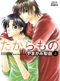 Treasure Vol. 1 (Yaoi) Manga [Paperback]