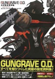 Gungrave O.D Official Format Archives Art Book