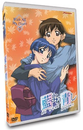 Ai Yori Aoshi: With All My Heart Vol. 05 DVD