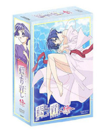 Ai Yori Aoshi: Enishi Vol. 01 Fate With Collector's Box Edition DVD
