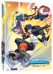 Air Gear: the Complete Collection Box Set DVD