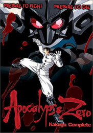 Apocalypse Zero Battle 1-2 DVD