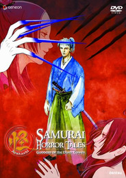 Ayakashi: Samurai Horror Tales Vol. 01 - Goddess of The DarkTower DVD