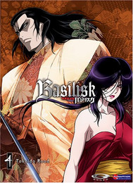 Basilisk: Tokaido Road Vol. 04 DVD (Limited Edition)