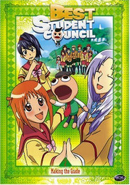 Best Student Council: Making The Grade Vol. 02 DVD