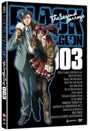 Black Lagoon: Second Barrage Vol. 3 DVD