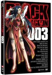 Black Lagoon Vol. 03 Limited Edition DVD
