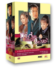 Korean TV Drama Did We Really Love Complete Box Set DVD (US Version)