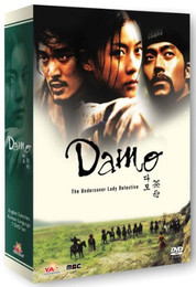 Korean TV Drama Damo The Undercover Lady Detective Complete Box Set DVD (US Version)