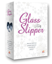 Korean TV Drama Glass Slipper Vol. 1 Box Set DVD (US Version)