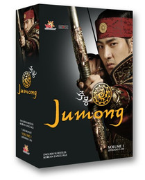Korean TV Drama Jumong Vol. 01 Box Set DVD (US Version)