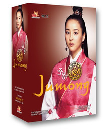 Korean TV Drama Jumong Vol. 02 Box Set DVD (US Version)