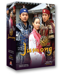 Korean TV Drama Jumong Vol. 04 Box Set DVD (US Version)