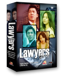 Korean TV Drama Lawyers Box Set DVD (US Version)