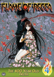 Flame of Recca: The 400 Year-Old Truth Vol. 04 DVD