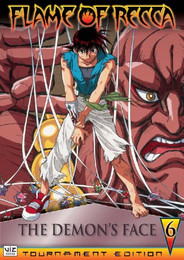 Flame of Recca: The Demon's Face Vol. 06 DVD