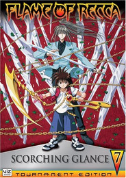 Flame of Recca: Scorching Glance Vol. 07 DVD