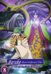 Haruka: Beyond the Stream of Time - A Tale of the Eight Guardians Vol. 8 DVD