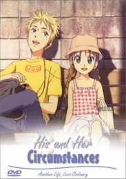 His and Her Circumstances Vol. 03 DVD