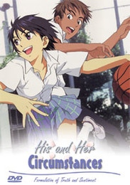 His and Her Circumstances Vol. 04 DVD