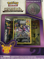 Mythical Genesect Box Pokemon