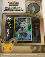 Mythical Meloetta Box Pokemon