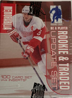 1999-00 Be A Player Memorabilia Update Set Red (Retail) Hockey