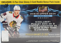 2018-19 Upper Deck Series 2 (Mega Box) Hockey