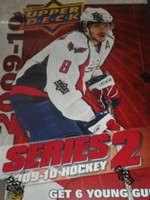 2009-10 Upper Deck Series 2 (Hobby) Hockey