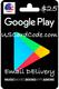 $25 Google Play wallet on USCardCode.com 400x600