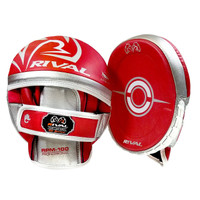 RIVAL 100 SERIES PRO PUNCH MITT RED/SILVER
