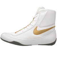 Nike Machomai 2.0 White/Gold Boxing Shoes