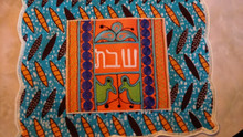 Challah Cover - Carrot Shapes with White Border