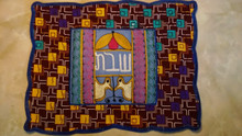 Challah Cover - Symmetrical Squares With Maroon Background - Blue Border