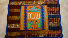 Challah Cover - Brown and Blue Square Columns - Blue Border